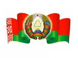 флаг-герб-