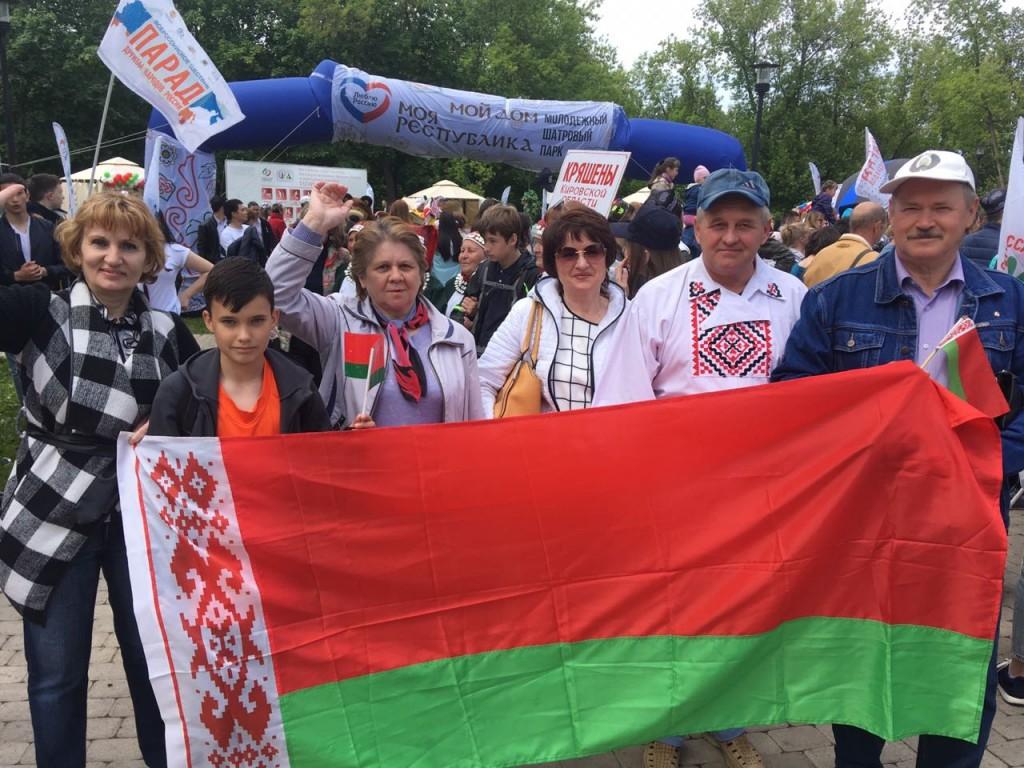 Парад Дружбы народов России